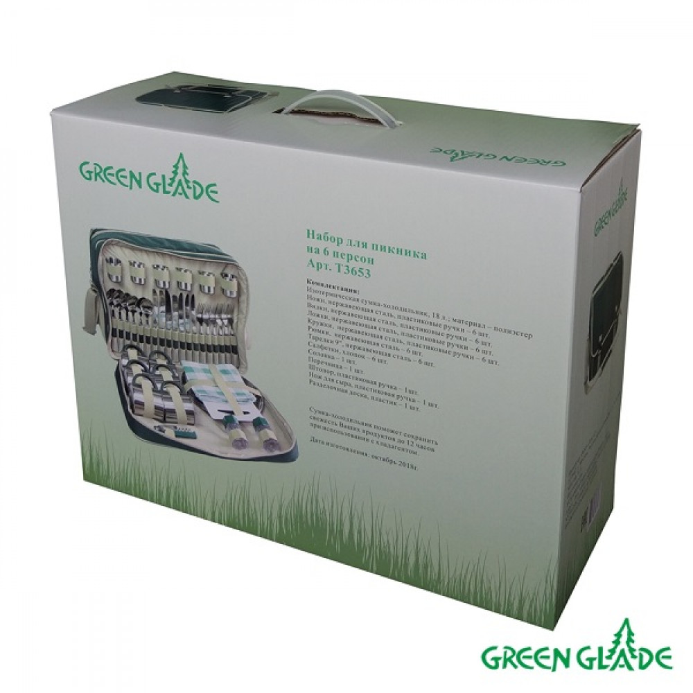 Набор для пикника Green Glade Т3653 18л/48 предметов