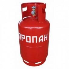Газовый баллон Пропан 27 литров с вентелем